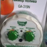 Таймер Полива GA-319N Green Helper